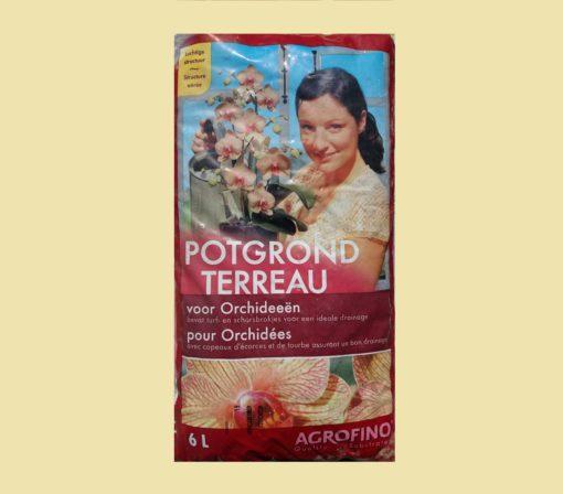 Φυτόχωμα για ορχιδέες / Φυτώρια/Γεωπονικές Επιχειρήσεις Χορομίδης: γλάστρες, φυτά, καρποφόρα, αειθαλή, φυτοχώματα, λιπάσματα, εργαλεία και είδη κήπου | Horomidis Agronomic Corp. Flower pots, plants, garden utensils and supplies, evergreens, fruit trees, fertilizer, soil