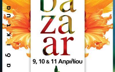 Spring Bazaar!